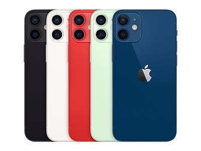 Iphone mini colours